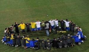 молитва бразильской команды