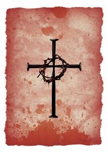 Письмо Спасителя